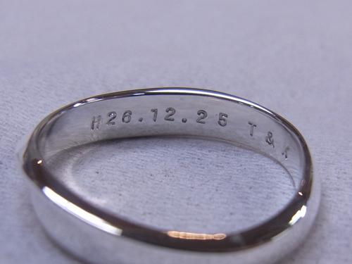 ペアリングの内側への刻印 150105