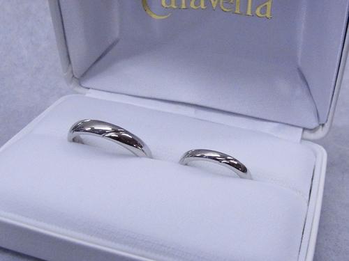 手作り結婚指輪 170430