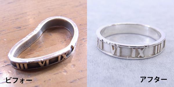 指輪の変形修理