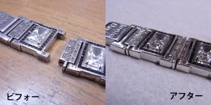 シルバーブレスレットの修理 140622