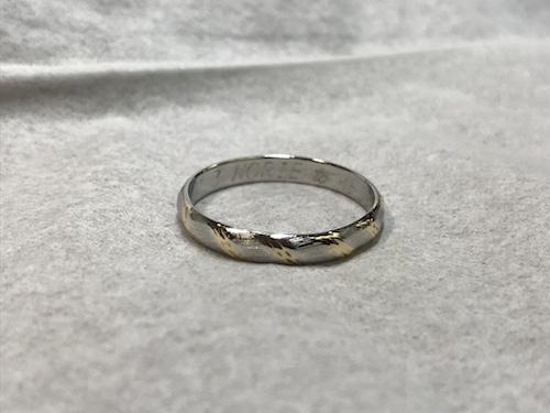 結婚指輪 修理 1910510